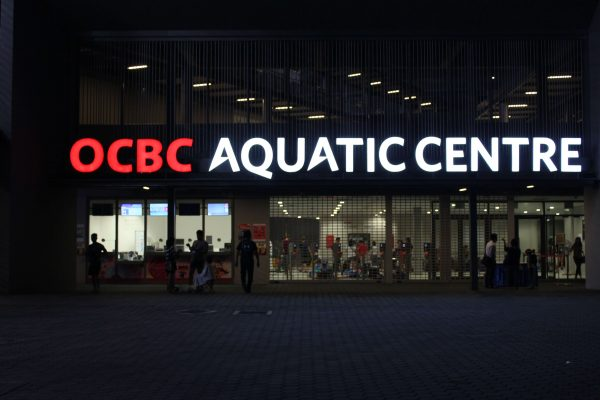 competitive swimming singapore at OCBC aquatic